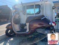 蒲郡市形原にてバイク買取 原付ジョルノ(AF70)不動車