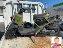 名古屋市港区当知 バイク買取 HONDAズーマー(AF58FI)外装下