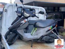 名東区野間 バイク買取 SUZUKIアドレスV125 故障車