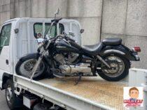 名古屋市緑区境松 バイク買取 ドラックスター250(VG05)不動車