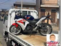 三重県松阪市 バイク買取 CBR250R(MC41) 転倒車