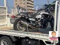小牧市応時 バイク買取 YAMAHA V MAX 5年放置プレイ