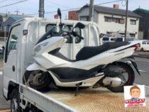 名古屋市中川区小本本町 バイク買取 PCX125(JF56)転倒車