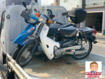 天白区井口 バイク買取 スーパーカブ50カスタムAA01