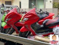大府市長池 バイク買取 フォルッツア250 2台まとめて動かない