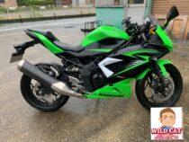 豊明市本社にお持ち込みバイク買取 KAWASAKIニンジャ250