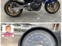 豊明本社にお持ち込み バイク買取 HONDAホーネット250 超過走行