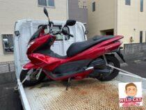 名東区引山 バイク買取 原付2種PCX125 JF28 過走行