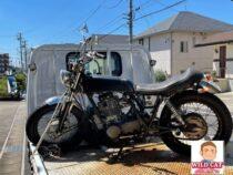 みよし市根浦 バイク買取 SR400 長期不動車 パンク