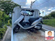 名古屋市緑区乗鞍 バイク買取 原付ディオ(AF61)