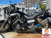 名古屋市中村区亀島 バイク買取 V MAXカスタム動かない