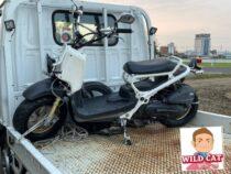 刈谷市今川町 バイク買取 原付ズーマー改造車 不動 動かない