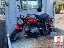 名古屋市緑区神沢台 バイク買取 モンキー AB27 綺麗な車両